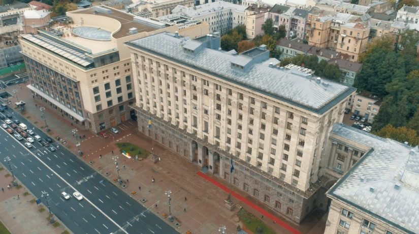 Здание КГГА, администрация