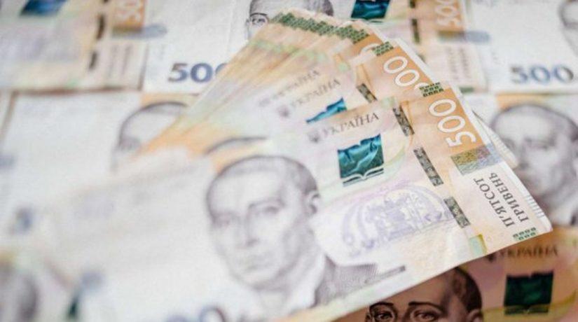 Рада поддержала за основу проект госбюджета на 2020 год