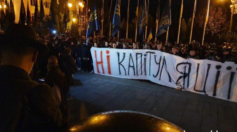В центре Киева протестовали из-за согласования «формулы Штайнмайера»