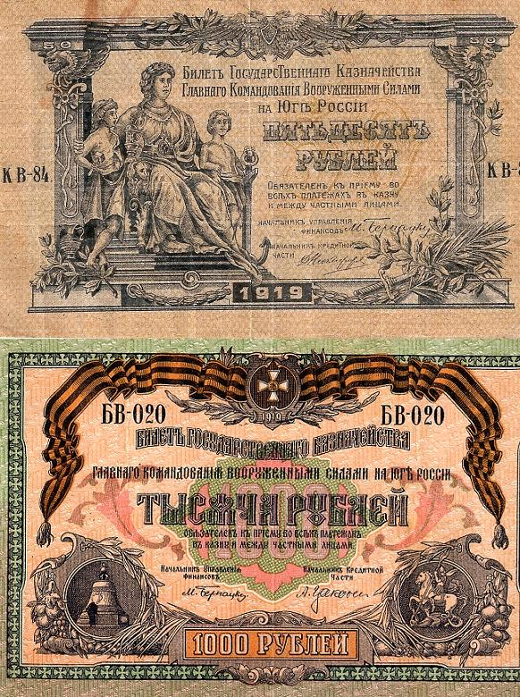 Осень-1919 в Киеве: снова на пороге голода продовольствия, хлеба, будет, населения, Киева, Киеве, «Рада», продукты, продуктов, «Киевлянин», власти, денежных, власть, новая, сейчас, продовольствием, также, только, продовольственном, продовольственных