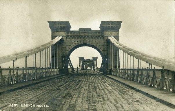 Цепной и другие мосты через Днепр всегда оставались в руках добровольцев