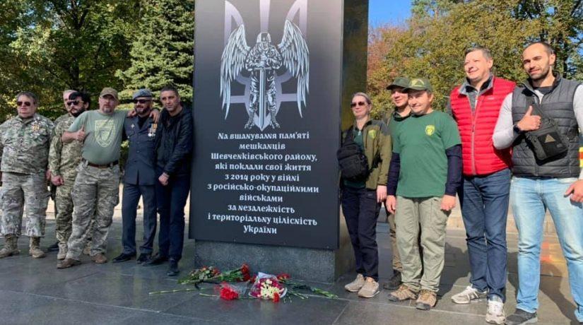 В сквере возле метро «Берестейская» открыли памятный знак погибшим бойцам АТО