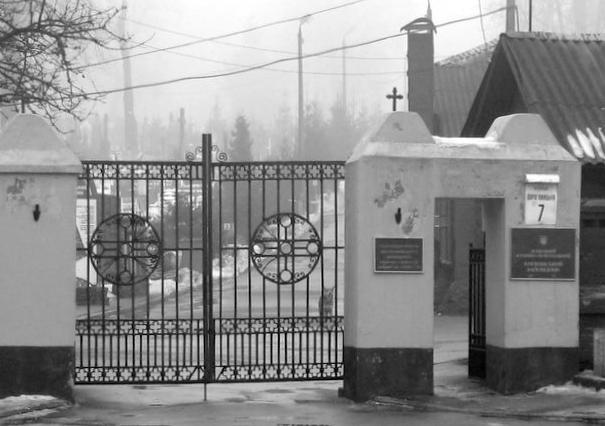 Лукьяновское кладбище, сейчас ул. Дорогожицкая, 7, современный вид