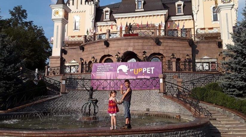В Киеве пройдет международный фестиваль театров кукол