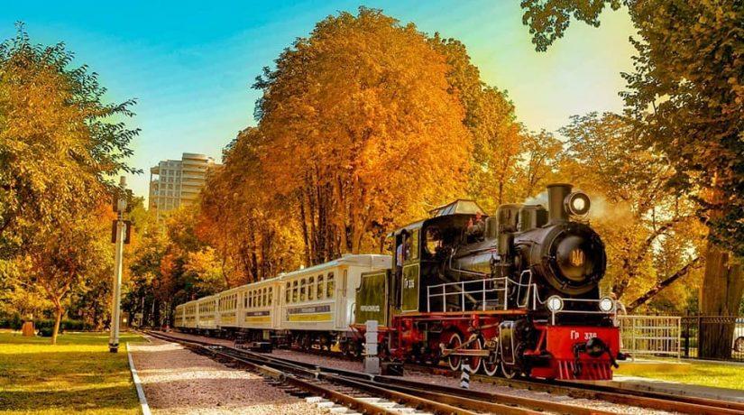 Детская железная дорога приглашает на закрытие сезона