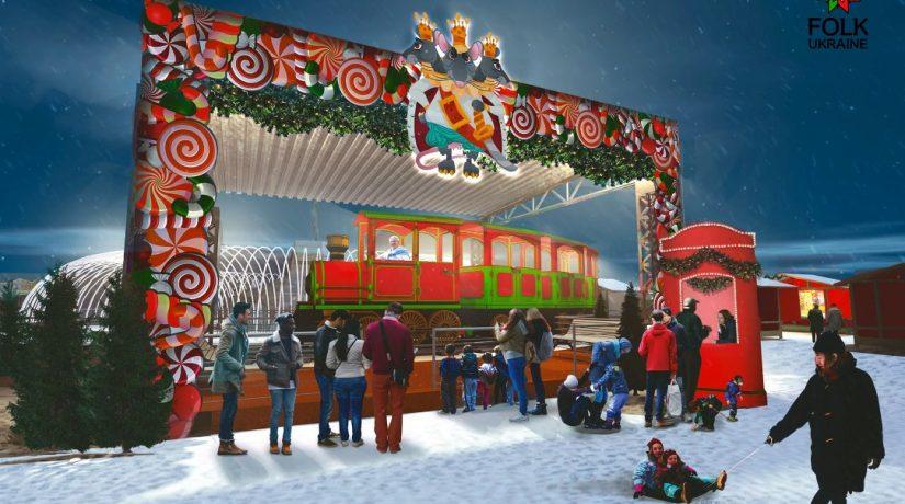 Названа тематика новогодних праздников на Софийской и Контрактовой площадях