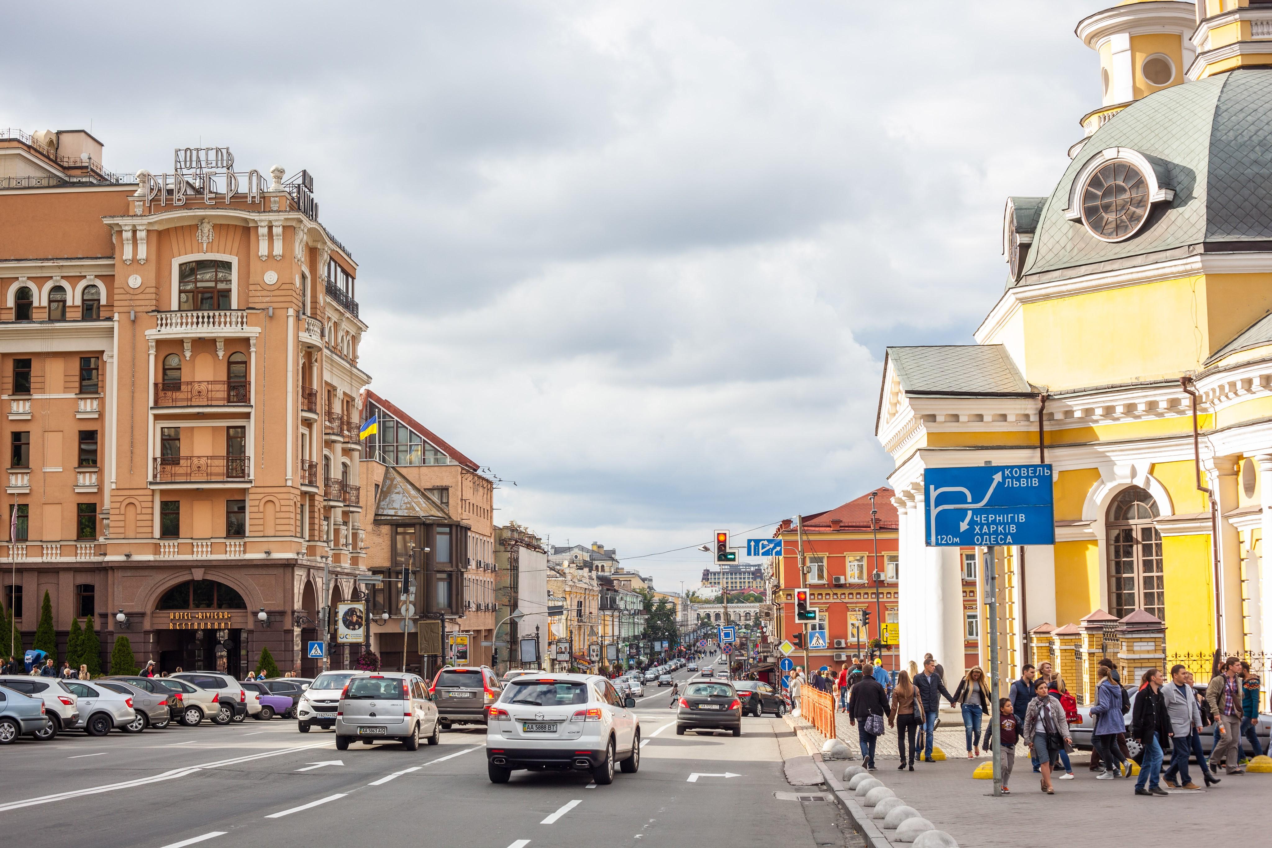 Киев, улица, дорога