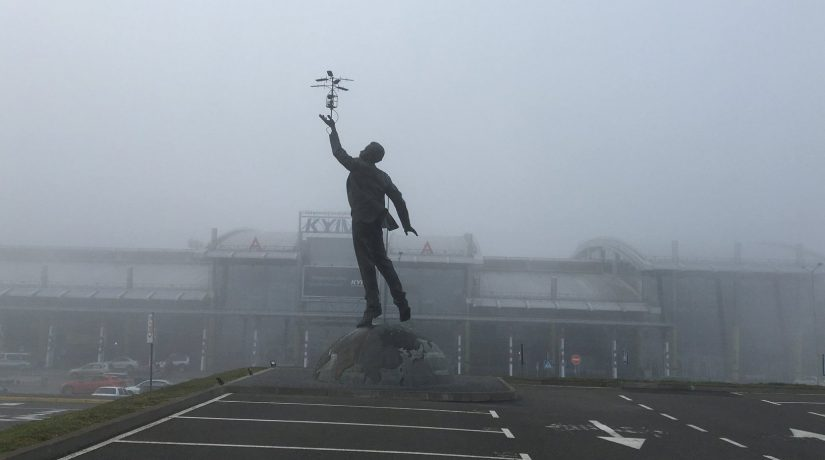 Аэропорт Киев туман