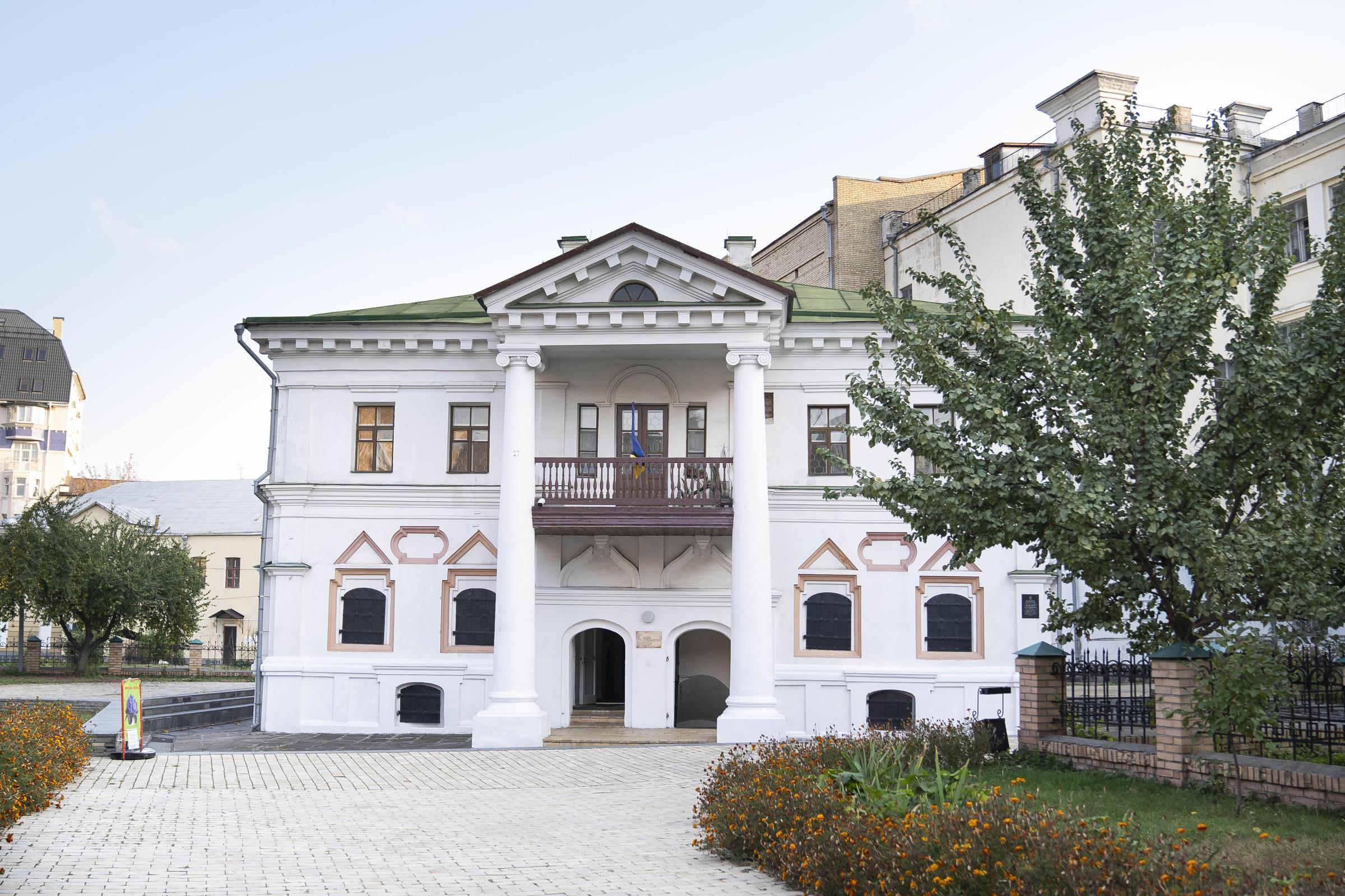 Музей Гетьманства Подол