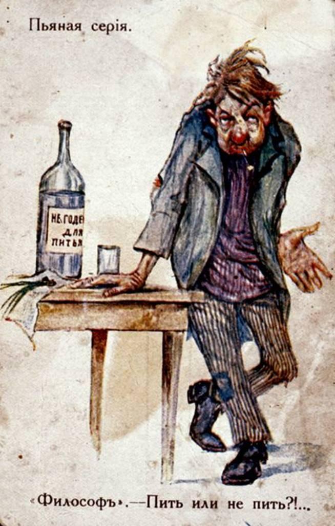 Кадулин, пьянство, карикатура