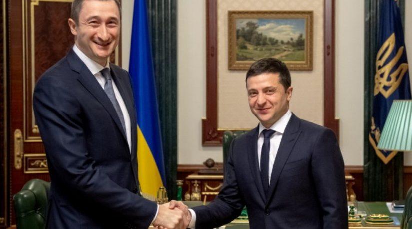 Зеленский назначил нового главу Киевской ОГА