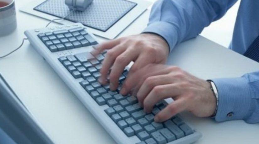 Для киевлян стали доступны новые сервисы регистрационных услуг