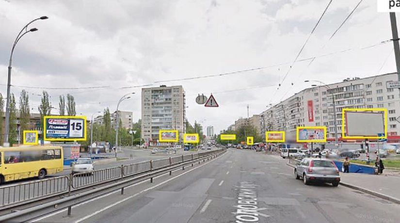 Чоколовский бульвар очистили от рекламы больших форматов