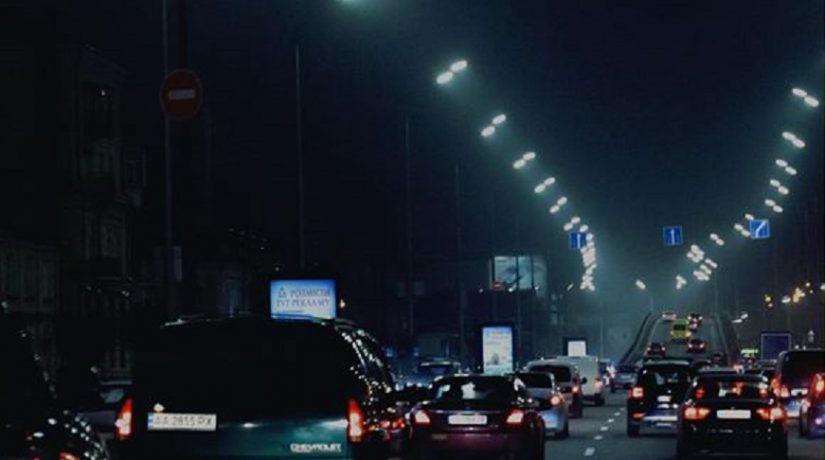 столичное шоссе, освещение