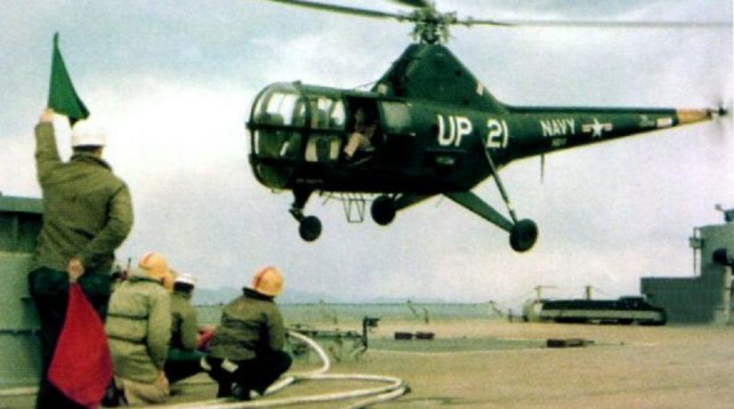 Первая в мире спасательная операция «Сикорского» на море