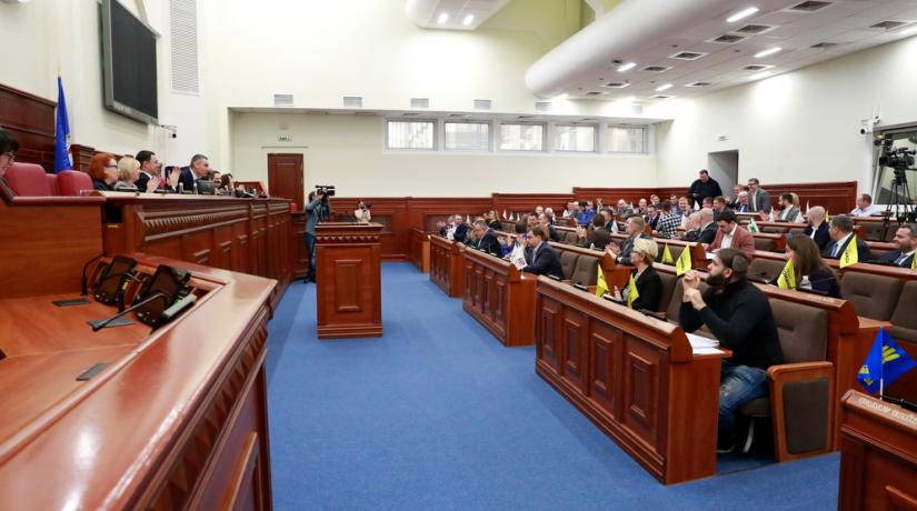 Киеврада распределила средства, поступившие за счет перевыполнения бюджета