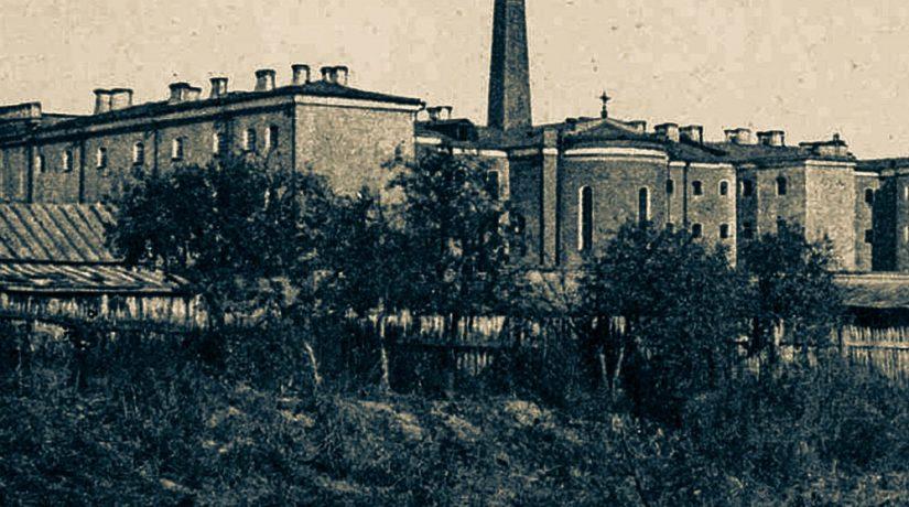 Открытка с видом на Лукьяновский тюремный замок