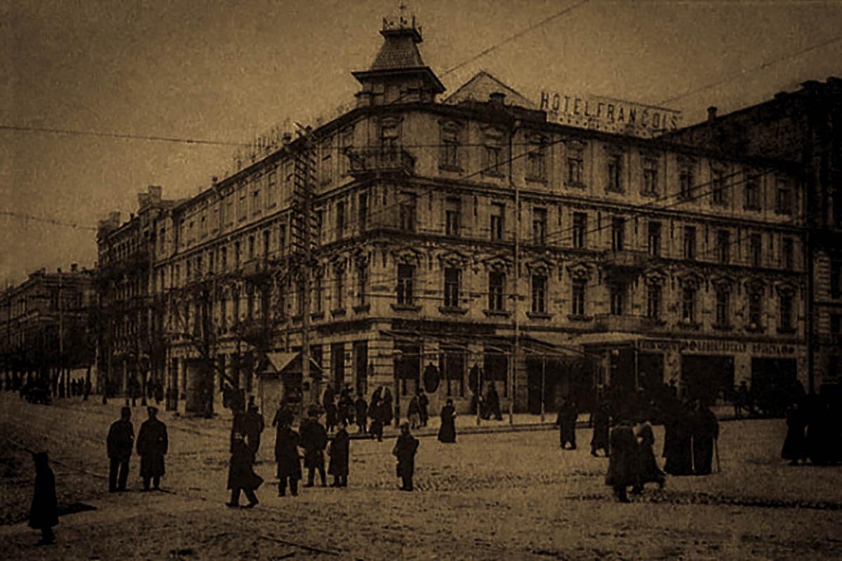 Старые рестораны – рестораны старого Киева – ресторан «Француа»