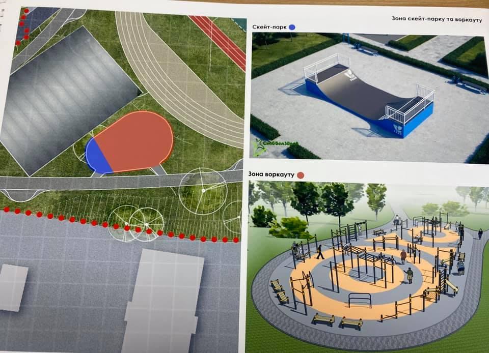 арсенал парк, стадион, проект