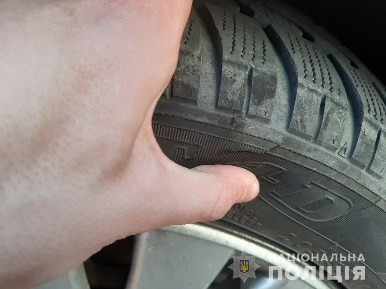 порезали шины