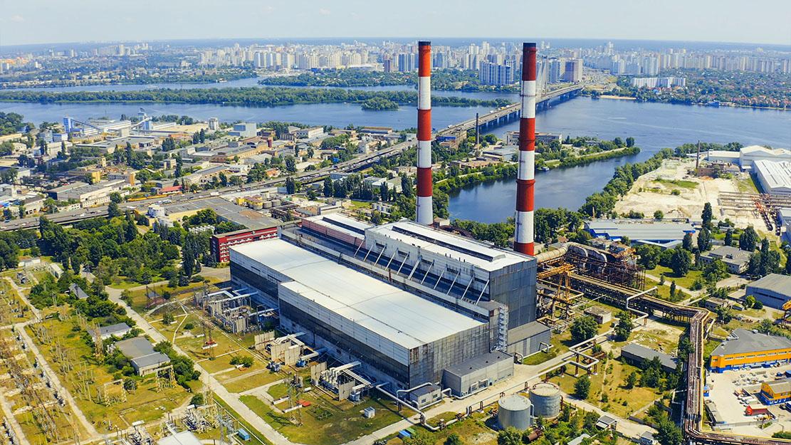 завод Энергия