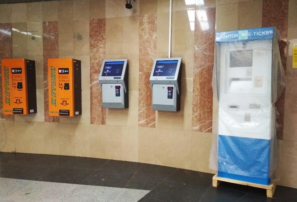 терминалы в вестибюле метро