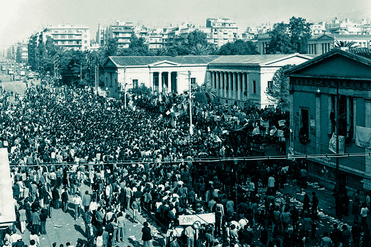 Греция Политехно – восстание студентов - День студента