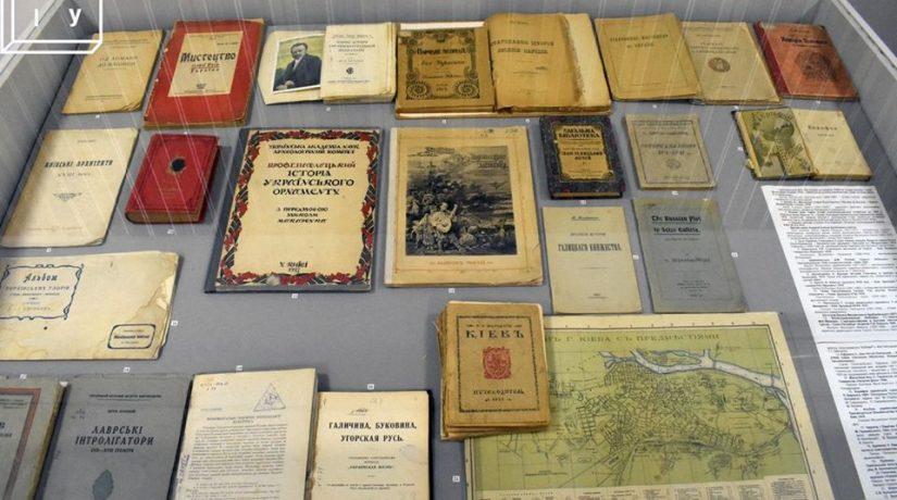 старинные книги, выставка