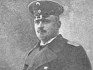 А. Г. Чернявский
