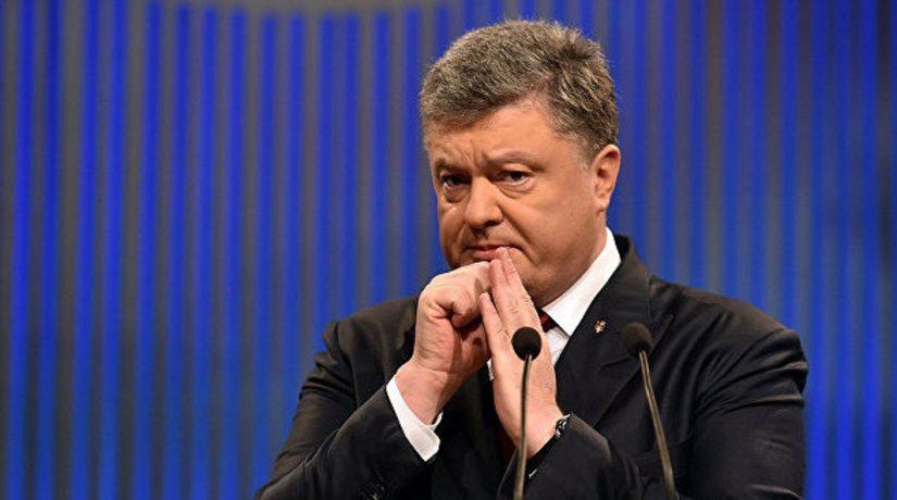 ГБР передало ГПУ проект сообщения о подозрении Порошенко