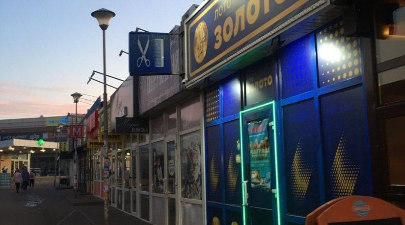 В Киеве мужчина поджег себя в зале игровых автоматов