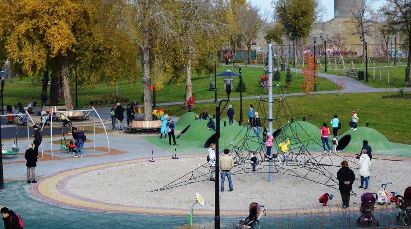 Парк Наталка