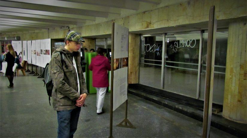 На станции метро «Майдан Незалежности» стартовали Дни корейской культуры