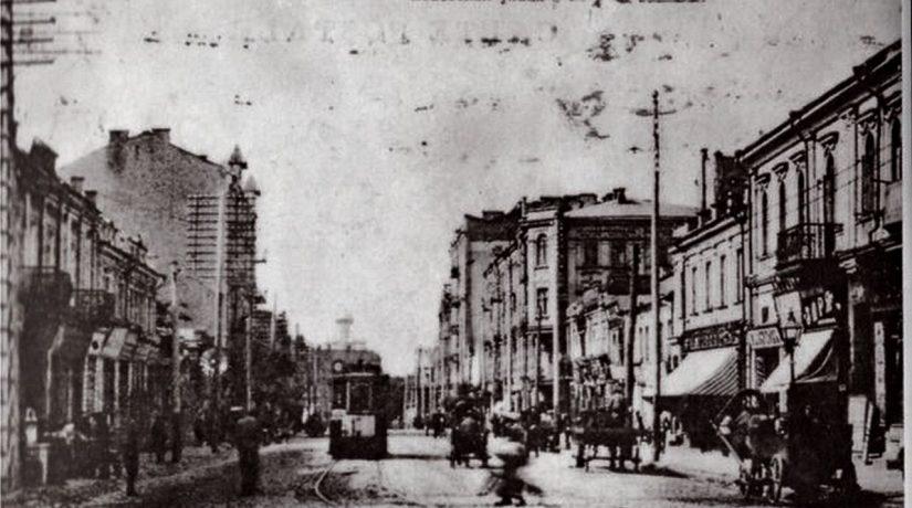 Львовская улица