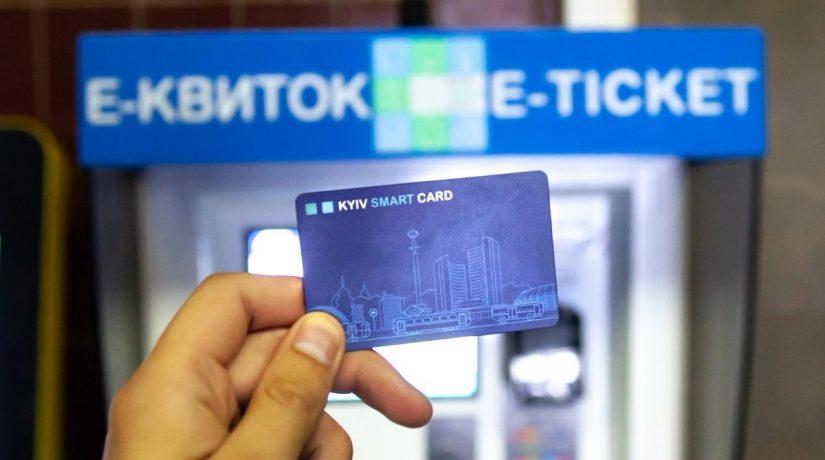 Kyiv-Smart-Card-Automat