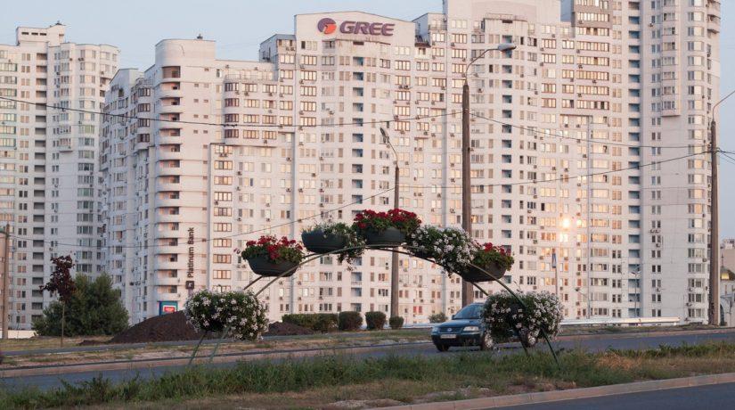 Как киевлян лишают квартир