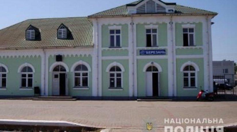 Возле ж/д станции «Березань» поезд насмерть сбил женщину