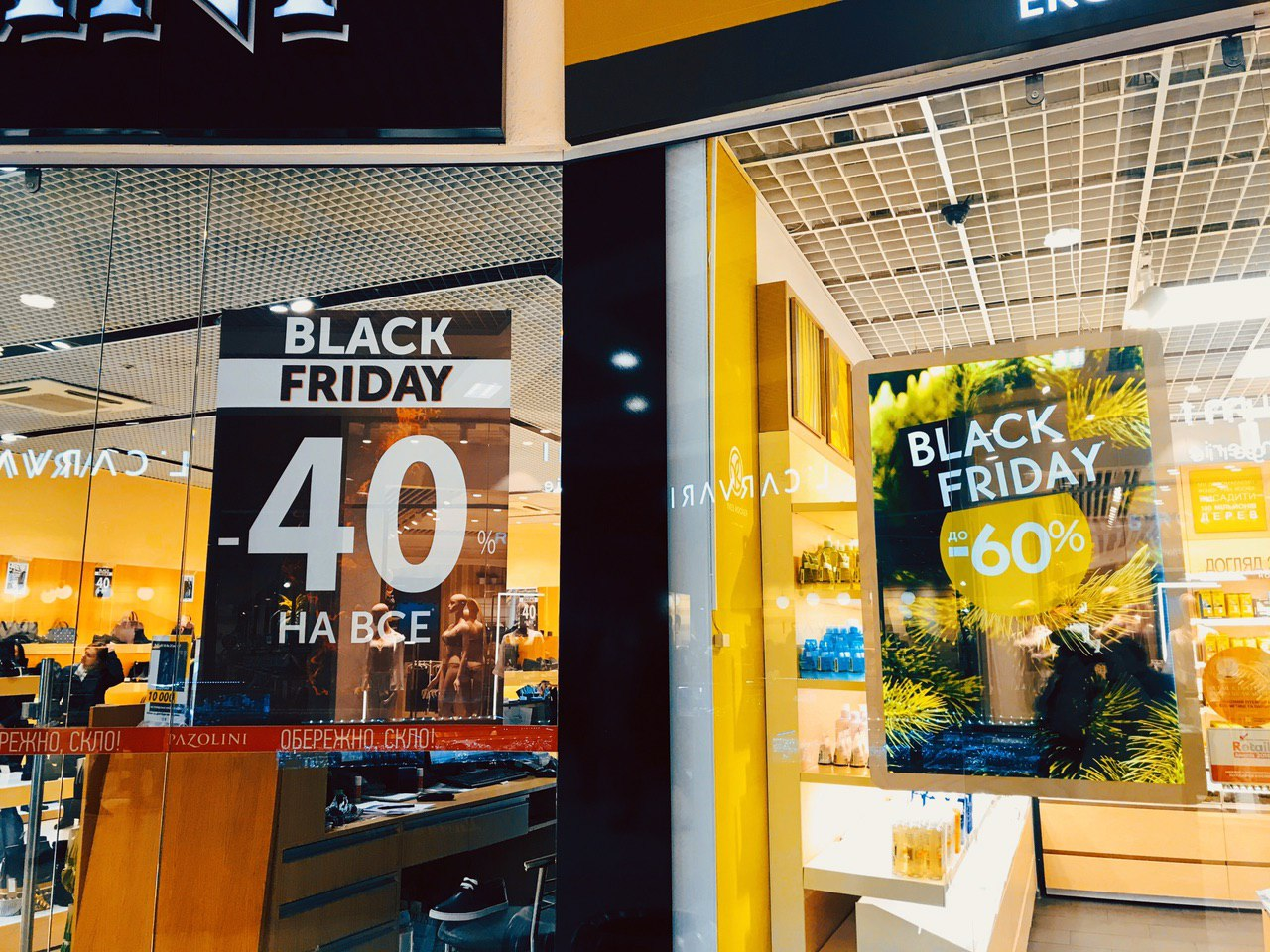 магазин, витрина, черная пятница