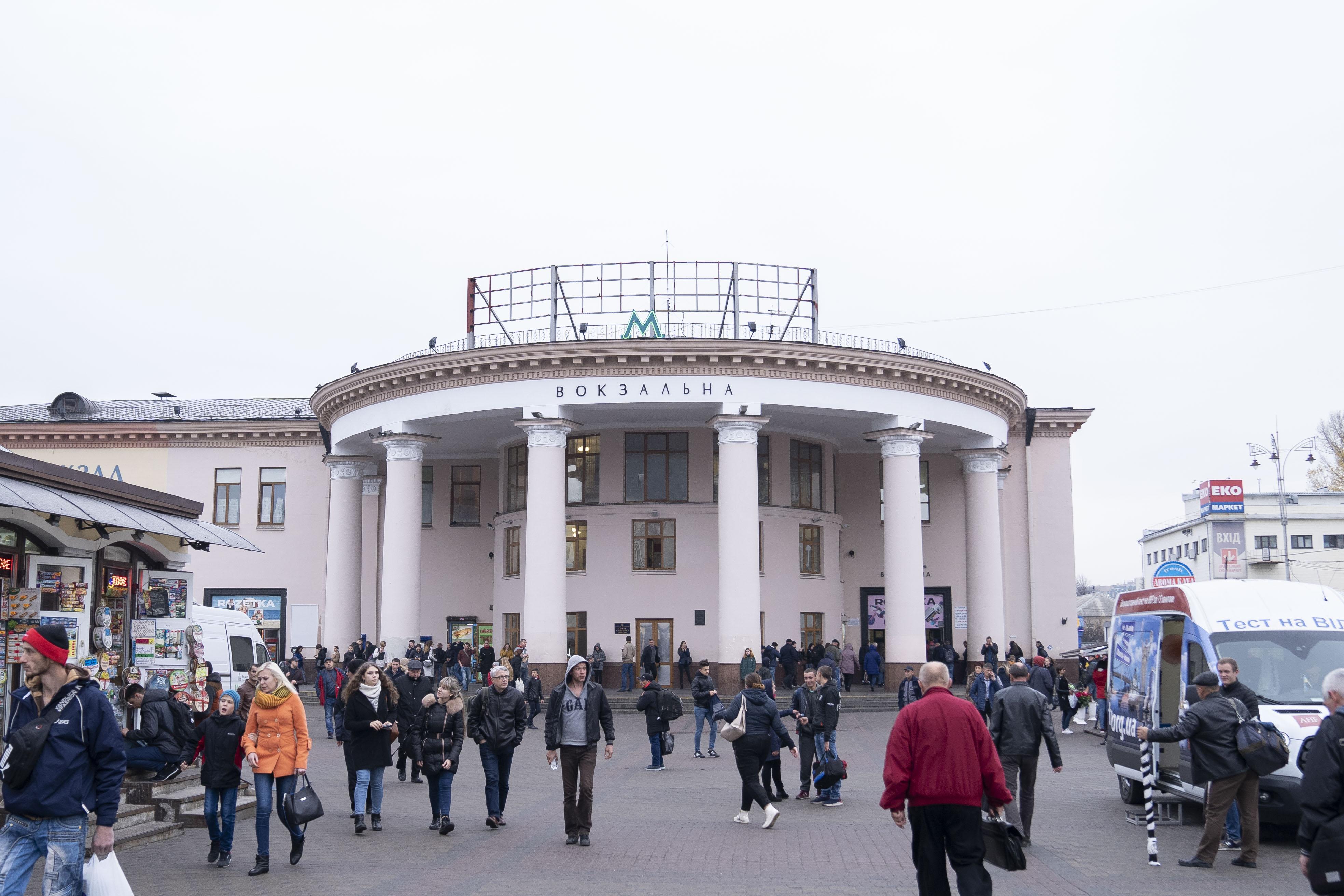 станция метро, вокзальная