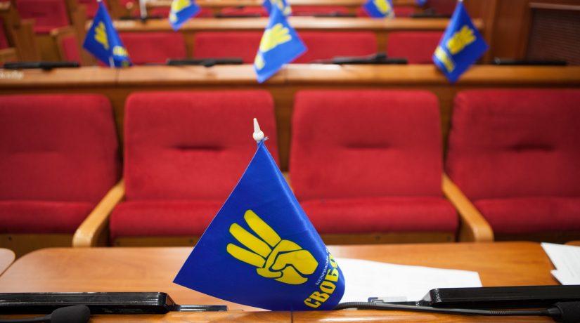 фракция, свобода, Киеврада
