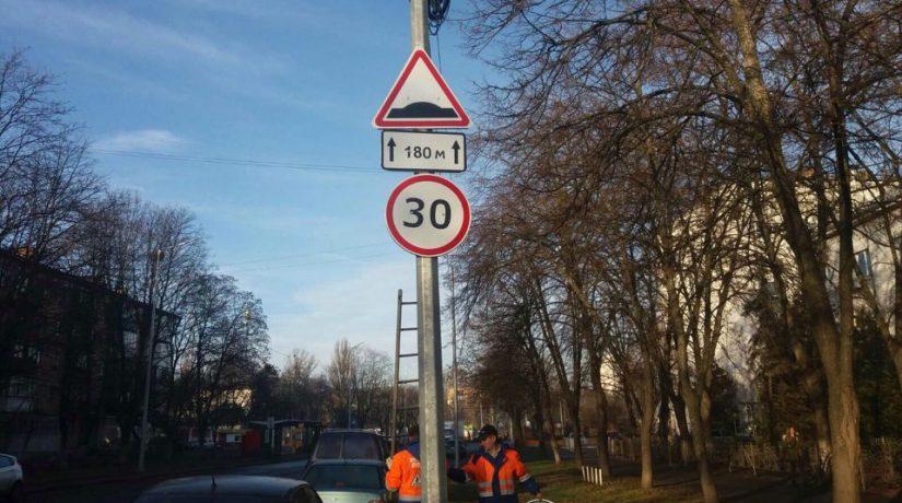 Автомобилистам придется снижать скорость возле парка «Отрадный»