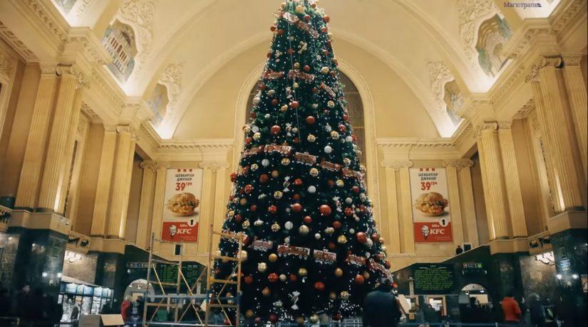Елка за минуту: как наряжали новогоднее дерево на вокзале