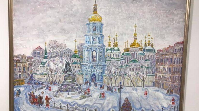 Всеукраинская рождественская выставка, Дом художника