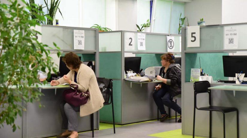 Центры коммунального сервиса изменят график работы на праздники
