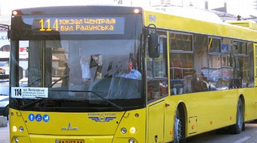 В выходные и праздники вводится измененная схема движения автобусов № 24, 114