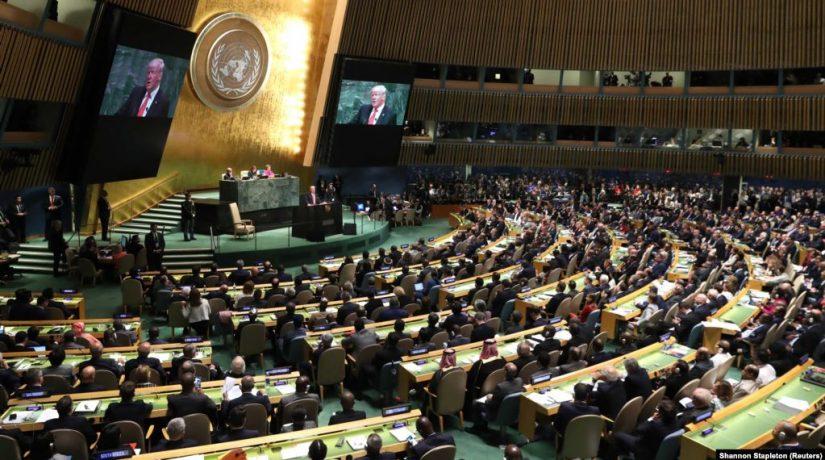 Генассамблея ООН приняла резолюцию с призывом к РФ вывести войска из Крыма
