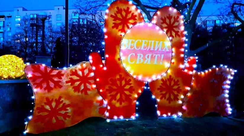 фотозона, Новый год