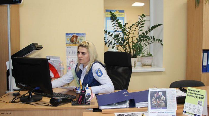 Новый формат услуг: в столичном ЦПАУ открыли фронт-офис исполнительной службы