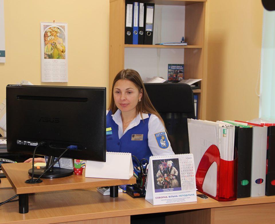 ЦПАУ, Печерск, офис исполнительной службы