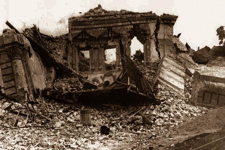 Руины Михайловского собора, 1937 год. Фото: Википедия